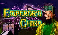 Слот-машина Император Китая